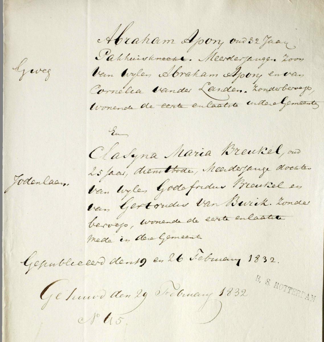 Apon-Abraham-en-Breukel-Clasijna-Maria-Huwelijk-29-02-1832-Rotterdam