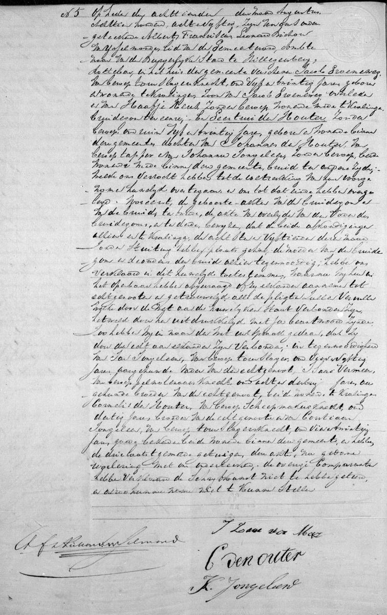 Groeneweg-Jacob-en-Outer-Geertrui-den-Huwelijksakte-18-08-1858-Hillegersberg